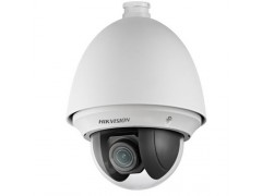 Camera HIKVISION DS-2AE4225T-D